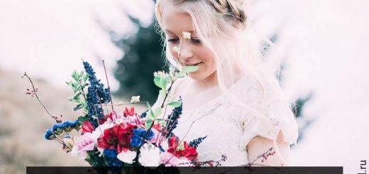Свадьба 2021
