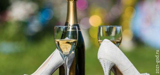 Свадьба 2021 бокалы