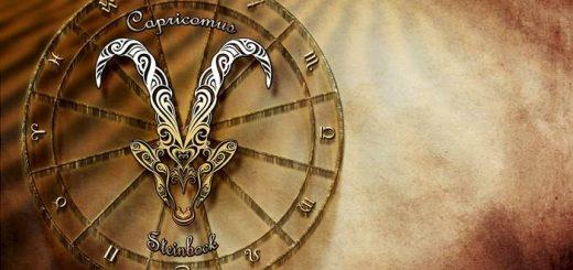 Козерог гороскоп 2021