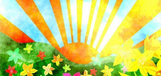 Солнце иллюстрация