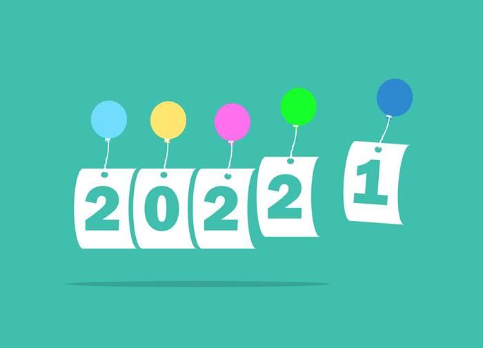 2022 год