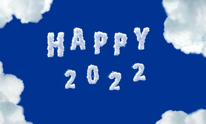 Счастливого 2022 года