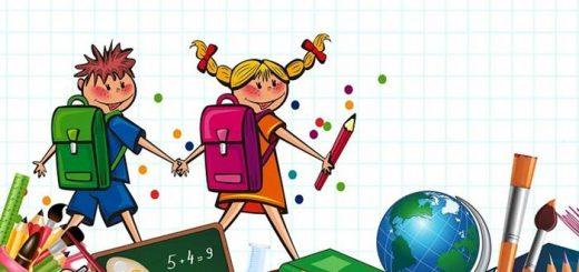Школьники идут на каникулы